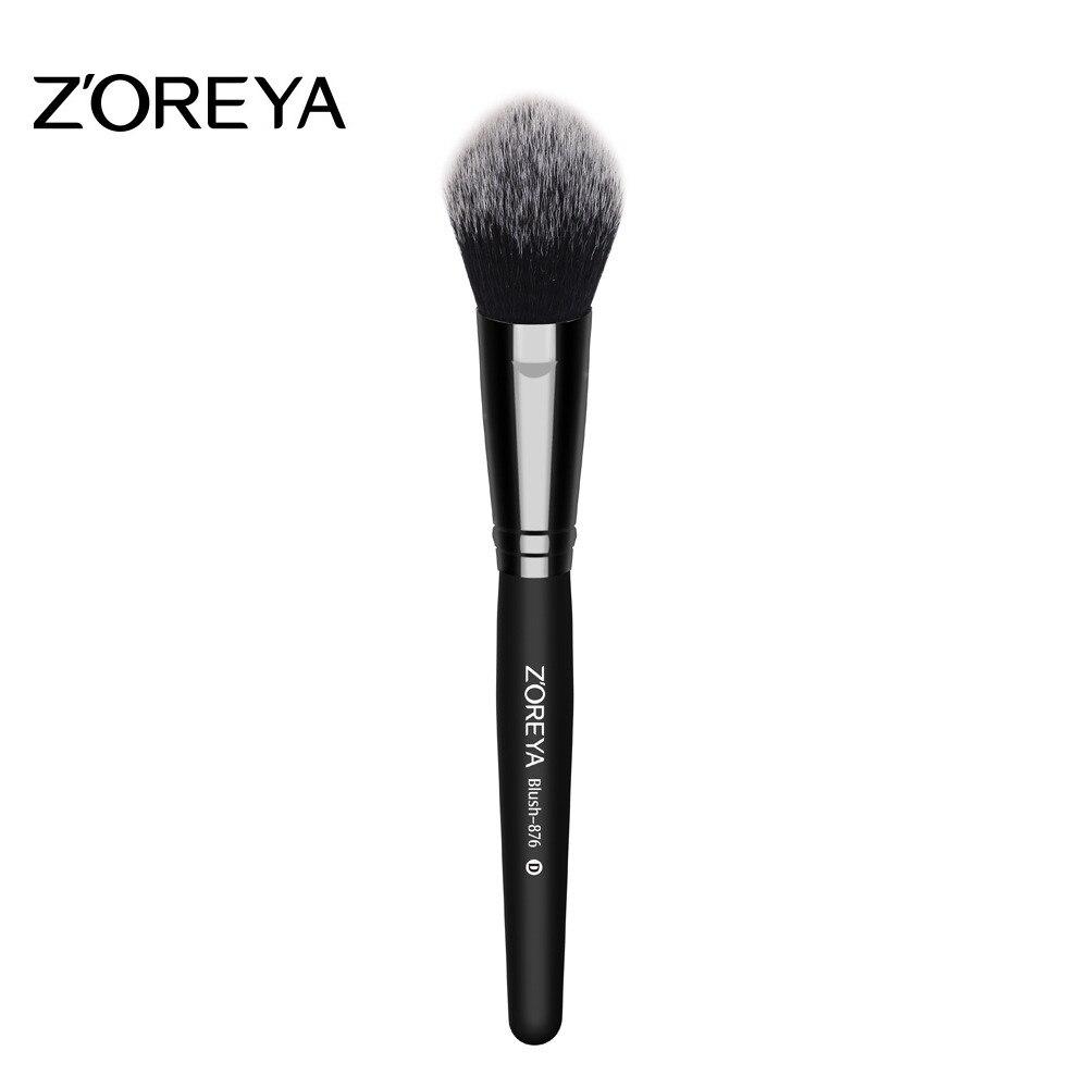 化妝化妝風扇腮紅臉粉粉底化妝品化妝刷化妝工具