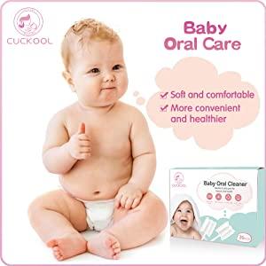 嬰兒口腔護理