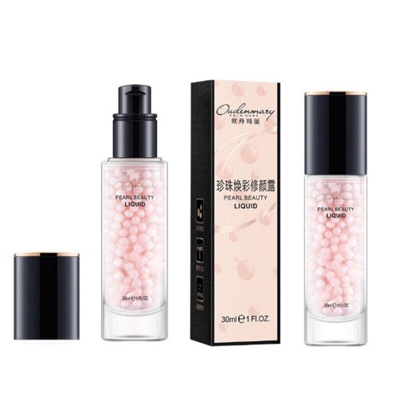妝前乳補水美白收縮毛孔控油妝前乳化妝品臉部增亮妝容