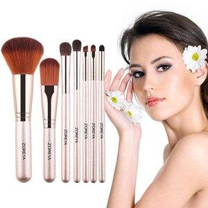 化妝刷香檳7PCS化妝刷套裝專業美容化妝刷自然髮粉底粉底刷