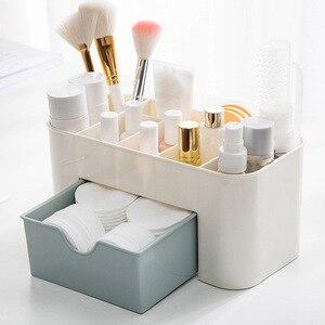 化妝收納盒節省空間桌面化妝品化妝收納盒抽屜DIN889