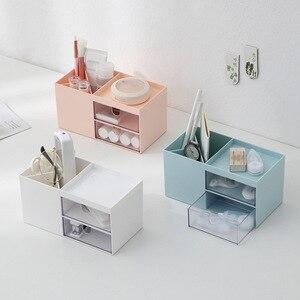 化妝品收納盒塑料化妝品盒多槽化妝品收納盒指甲油收納盒拭子架辦公桌收納盒
