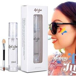 化妝亮片凝膠專業閃光眼影底漆身體面部眼部化妝霜多功能化妝凝膠化妝品工具