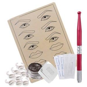 化妝墨水顏料套裝眉毛永久化妝微刀片刺繡紋身針紋身杯墨杯化妝筆練習皮膚