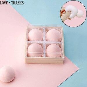 化妝雞蛋化妝粉撲禮物完美包裝化妝海綿乾濕潤超柔軟高彈力粉撲