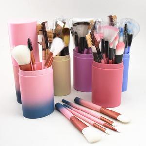 化妝工具粉底刷眼影刷便攜式12化妝桶刷套裝腮紅刷化妝美容工具