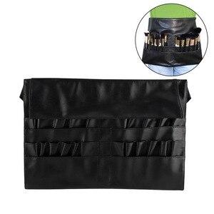 化妝刷袋PU皮革化妝包多功能化妝刷收納袋手提包旅行化妝工具收納