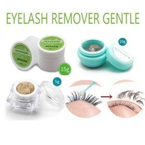 卸妝霜眼睫毛延伸卸妝液假睫毛除膠劑卸妝液化妝品卸妝工具最新