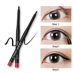 化妝眼線筆防水持久眼線筆化妝工具黑色液體眼線筆眼妝
