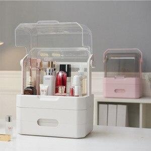 化妝收納盒化妝盒防水化妝收納盒化妝箱便攜式防塵化妝首飾盒