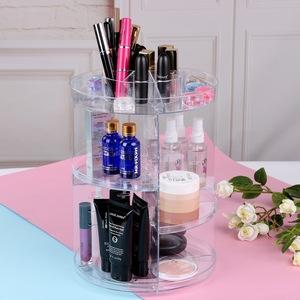 化妝收納盒刷架首飾收納盒首飾化妝品化妝品收納盒化妝盒360度旋轉