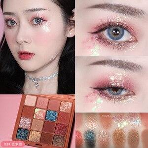 化妝眼影調色板化妝刷16色微光色料眼影調色板化妝調色板