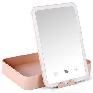 化妝品收納盒平面收納化妝鏡珠寶收納盒智能LED補光燈帶倒計時化妝鏡