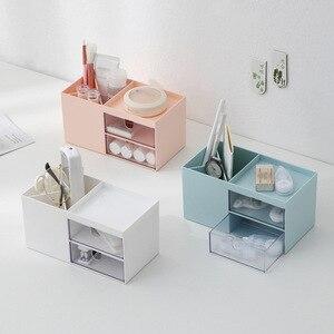 化妝品收納盒新款化妝品抽屜收納盒珠寶指甲油化妝品收納盒家用辦公室桌面雜物收納盒