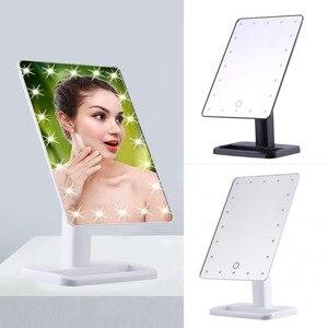 化妝鏡20 LED觸摸屏照明化妝鏡台式發光化妝鏡白色LED鏡子