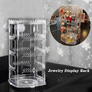 化妝收納盒耳環和珠寶收納盒360度旋轉4層珠寶展示架化妝品收納盒珠寶展示架
