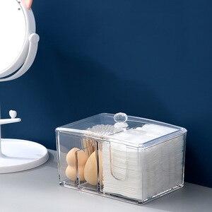 彩妝收納盒防塵棉墊化妝品bBox棉籤棒彩妝蛋收納美容盒化妝品盒