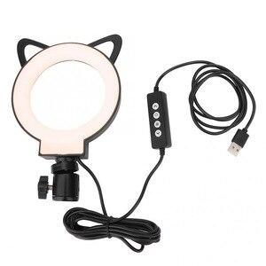 化妝鏡LED可調光右補光燈3000-6000K落地燈,用於自拍直播化妝口袋鏡