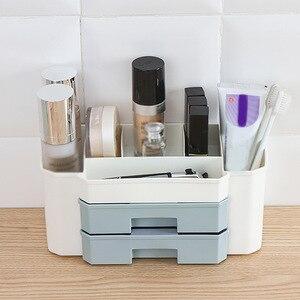 化妝收納盒大容量化妝品收納盒化妝盒珠寶指甲油收納盒浴室桌面收納盒