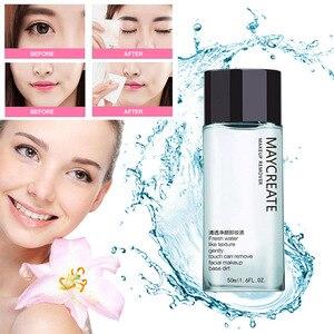 卸妝液50ml面部溫和深層清潔眼唇護理卸妝液眼唇卸妝液皮膚護理TSLM2
