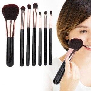 化妝刷套裝專業7支黑色化妝刷粉餅腮紅眼影遮瑕唇刷美容工具化妝