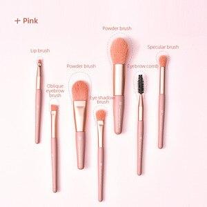 化妝刷套裝眼影腮紅粉底液套裝唇刷眉刷美容化妝工具套裝熱銷