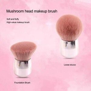 化妝刷工具化妝品蘑菇頭化妝腮紅腮紅粉塵修指甲粉刷完美禮品化妝工具