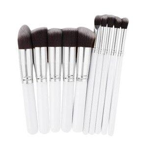 化妝包刷子化妝品臉部化妝套裝工具配豹袋化妝刷工具高品質新時尚