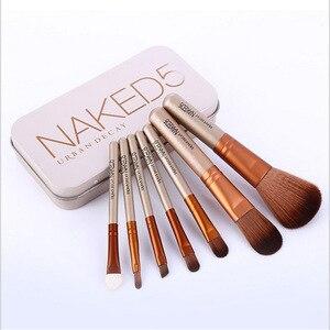 化妝刷眼部化妝7PCS /套初學者美容化妝工具眼部化妝刷套裝軟性合成毛眼影刷