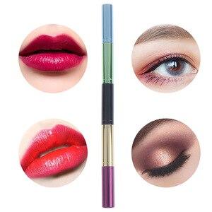 化妝刷4頭化妝刷可伸縮金屬眼影刷套裝