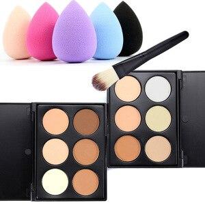 化妝遮瑕膏輪廓調色板+海綿撲+化妝刷套裝粉底液美容工具化妝品ZGOOD