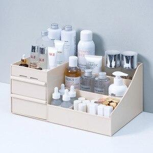 化妝收納盒梳妝台化妝盒化妝品收納盒化妝首飾收納盒桌子雜物收納盒