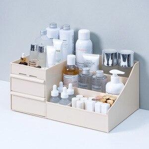 化妝品收納盒梳妝台化妝品收納盒化妝品收納盒珠寶首飾收納盒桌子雜物收納盒