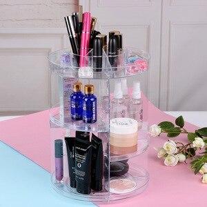 化妝收納盒化妝刷架360度旋轉收納盒珠寶化妝化妝品收納盒化妝包