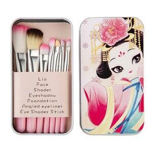 化妝刷套裝卡通7件鐵盒化妝工具禮品刷化妝刷粉底刷