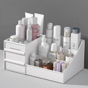 化妝品收納盒桌面收納盒化妝品雜物抽屜大容量化妝盒珠寶首飾指甲油化妝盒